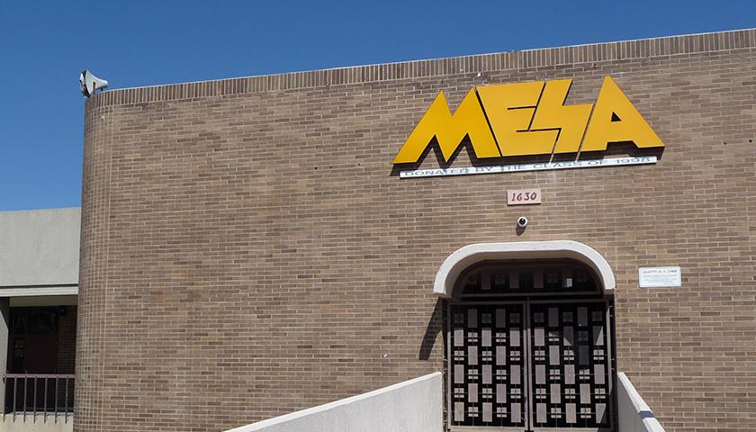 Mesa High School AZ entrance