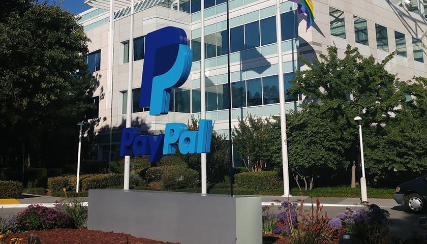 PayPal outside shot of logo