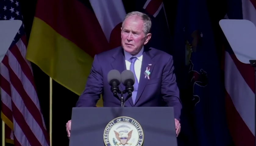 George W. Bush giving speech on Sept. 11; 20 years after the attacks